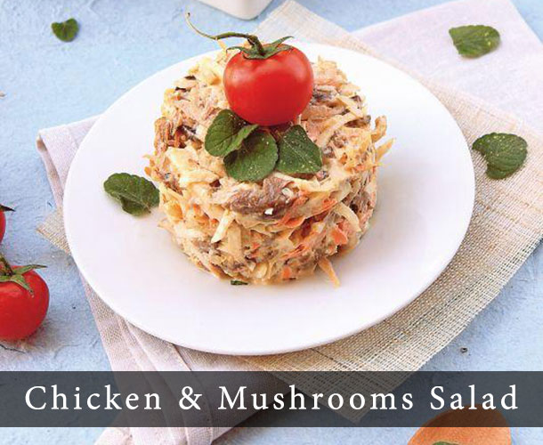 Chicken and Mushrooms Salad Recipe